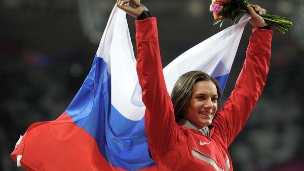 Yelena Isinbayeva aux JO de Londres - Sputnik France