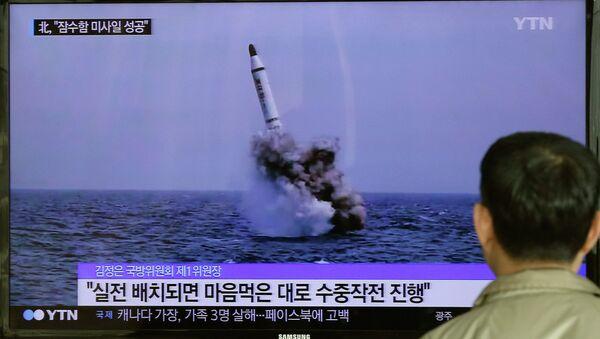 missile nord-coréen - Sputnik France
