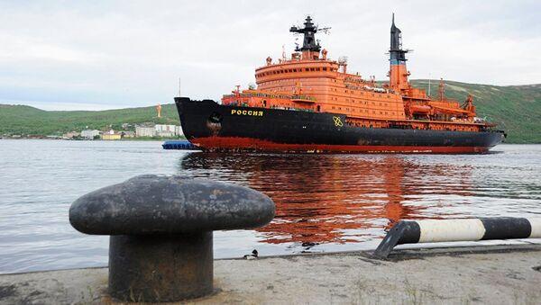 Les brise-glaces les plus puissants du monde - Sputnik France