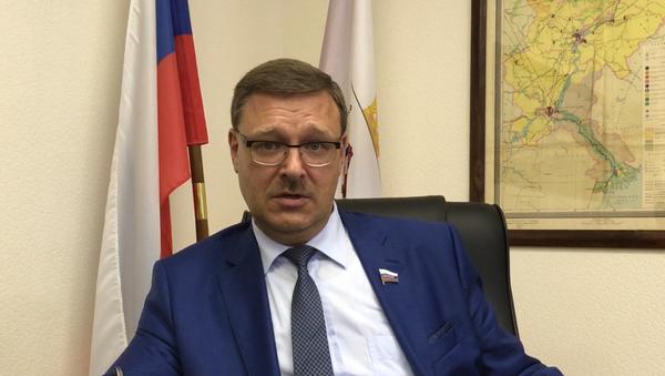Le président du Comité des affaires étrangères du Conseil de la Fédération Konstantin Kossatchev - Sputnik France