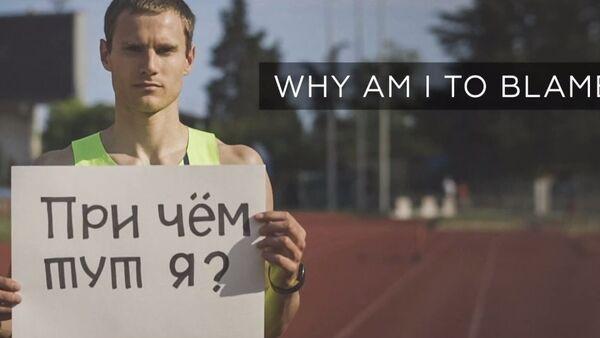 Les athlètes russes interpellent les responsables des JO - Sputnik France
