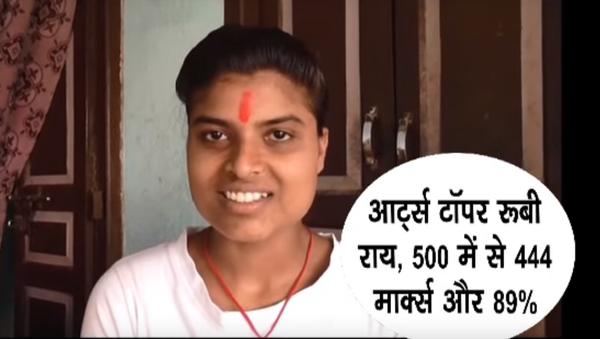 Une élève modèle à l'indienne: politologie signifie cuisine - Sputnik France