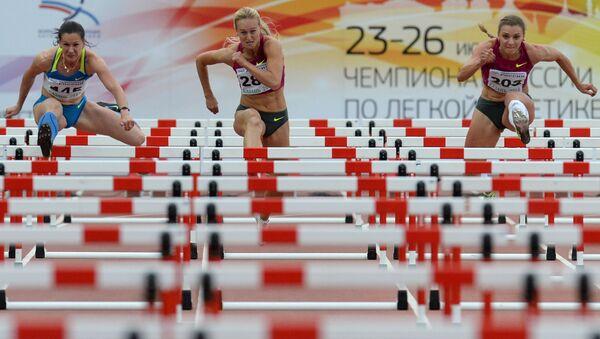 Des athlètes russes - Sputnik France