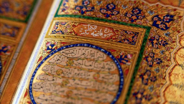 Coran datant de 1867 à Istanbul en Turquie - Sputnik France
