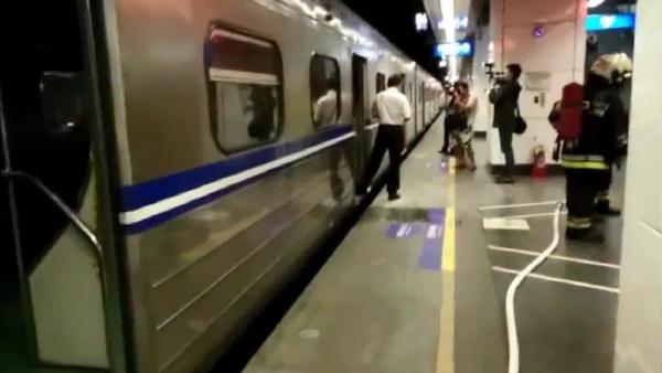Explosion d'origine inconnue à la station Songshan à Taïwan - Sputnik France