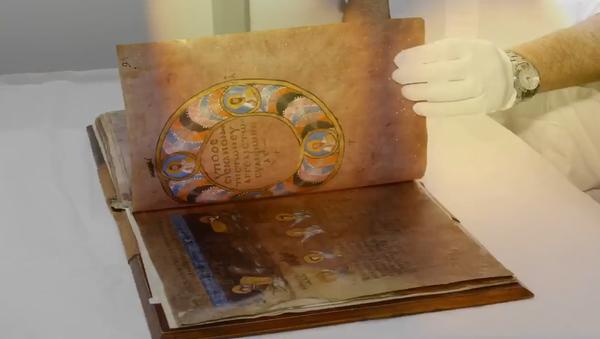 Codex Purpureus Rossanensis - Sputnik France