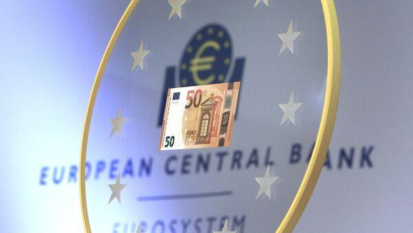 La Banque centrale européenne - Sputnik France