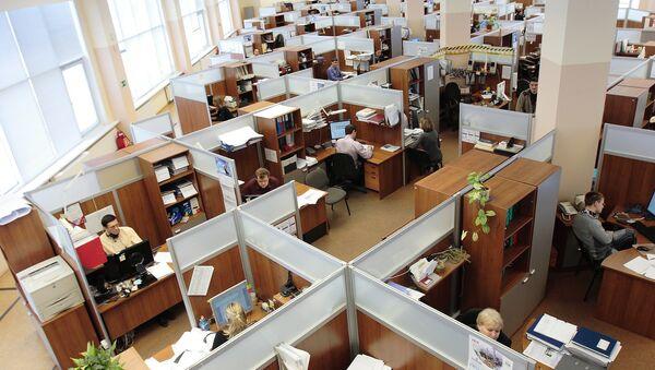 Office - Sputnik France