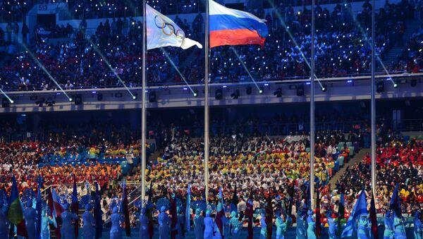 Atletismo russo - Sputnik France