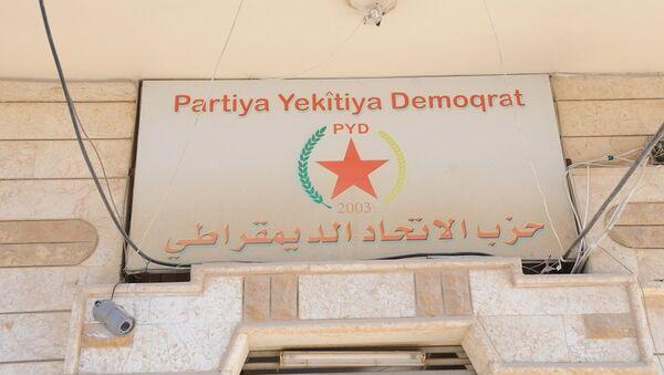 Le parti PYD - Sputnik France