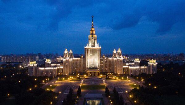 l'Université d'État de Moscou - Sputnik France
