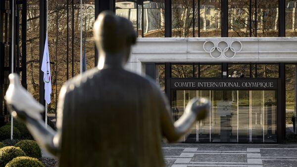 Le Comité international olympique - Sputnik France