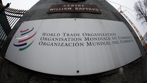 l'Organisation mondiale du commerce - Sputnik France