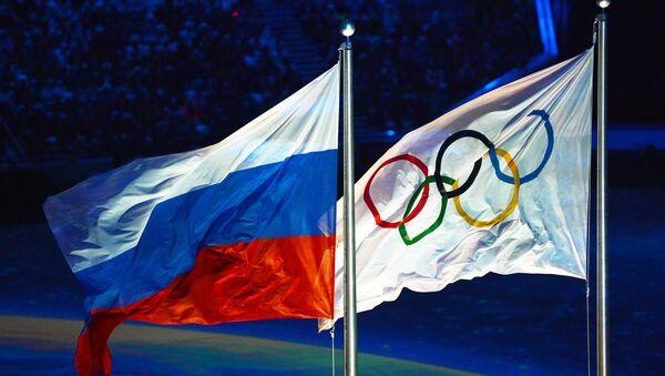 Le journal Bild ne vous informera pas sur la sélection russe aux JO - Sputnik France