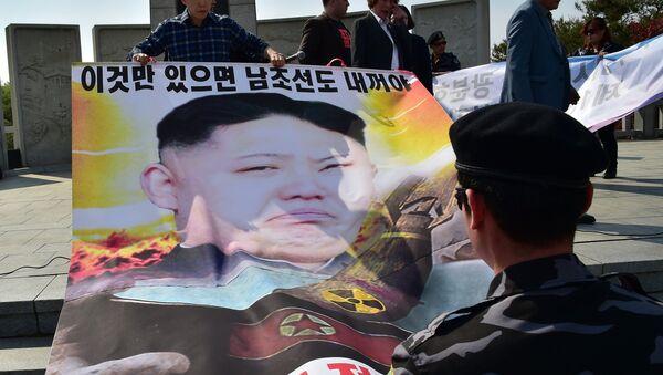 dépliants anti-Pyongyang - Sputnik France