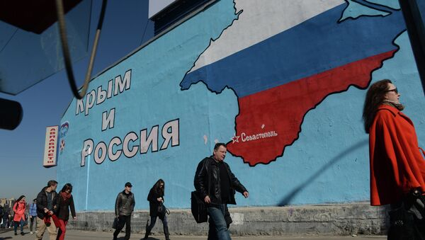 Patriotic graffiti in Moscow related to Crimea's reuniting with Russia - Sputnik France