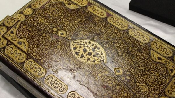 Manuscrit du Coran - Sputnik France