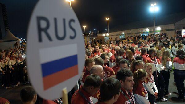 Церемония поднятия флагов в Олимпийской деревне - Sputnik France