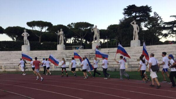 Course de solidarité avec les athlètes russes - Sputnik France