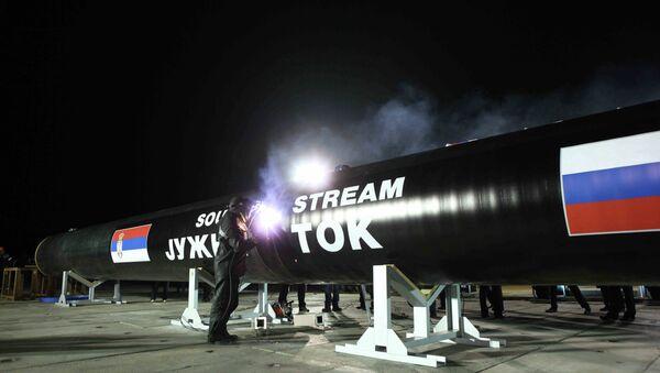 Le projet South Stream bientôt débloqué? - Sputnik France