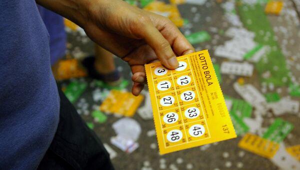 un billet de loterie - Sputnik France