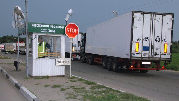 Le poste de contrôle douanier Krasnoïe, à la frontière russo-biélorusse - Sputnik France