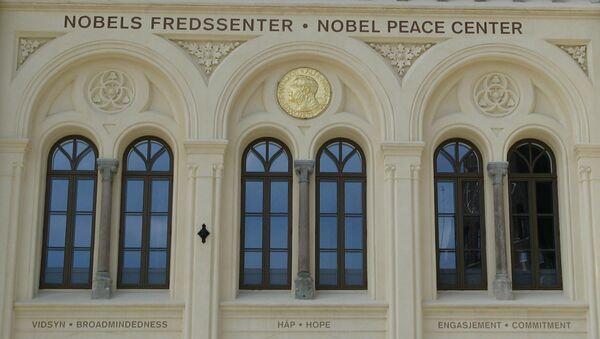 Centre du Prix Nobel de la Paix à Oslo - Sputnik France