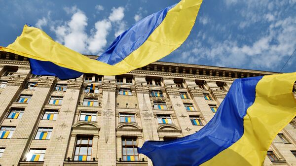 drapeau ukrainien - Sputnik France