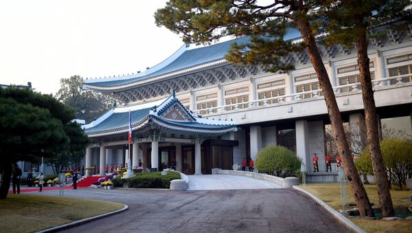 La Maison Bleue, la résidence et le bureau du président de la Corée du Sud située à Séoul. - Sputnik France