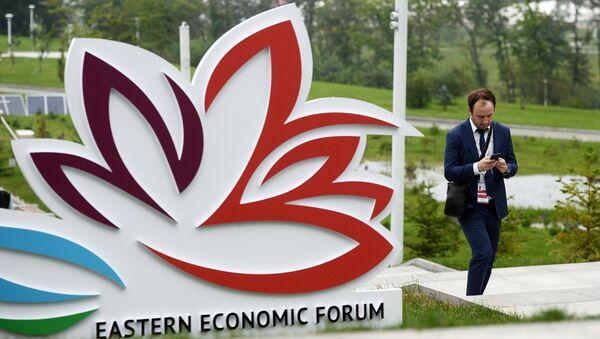 Le Forum économique oriental se déroule à Vladivostok les 2 et 3 septembre - Sputnik France