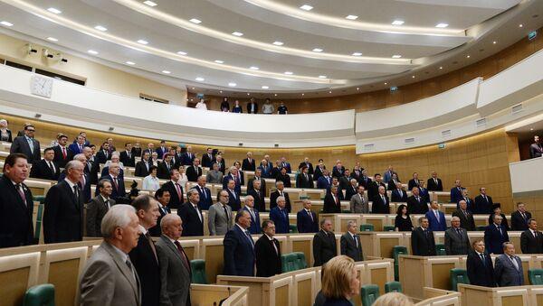 Заседание Совета Федерации РФ - Sputnik France