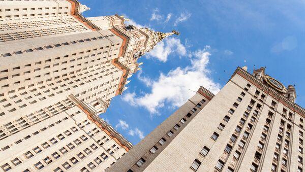 Université Lomonossov de Moscou - Sputnik France