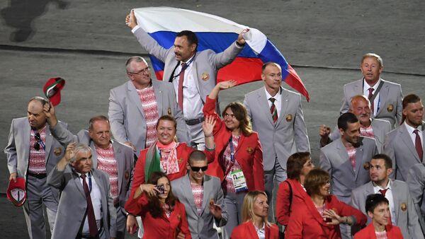 Российский флаг на открытии ХV летних Паралимпийских игр 2016 в Рио-де-Жанейро - Sputnik France
