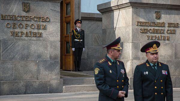 Ministère ukrainien e la Défense - Sputnik France