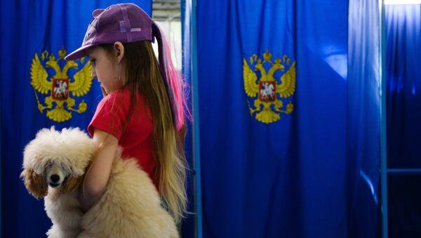 Législatives en Russie - Sputnik France
