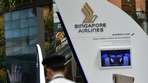 Singapore Airlines - Sputnik France