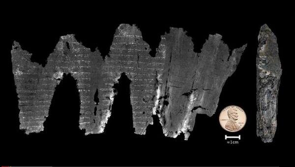 La plus vieille source biblique déchiffrée - Sputnik France