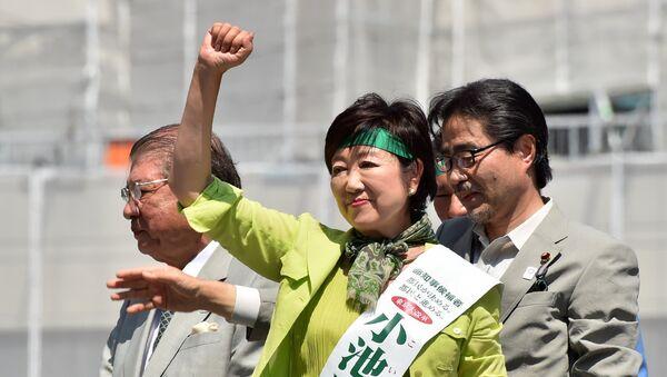 La gouverneure de Tokyo Yuriko Koike - Sputnik France