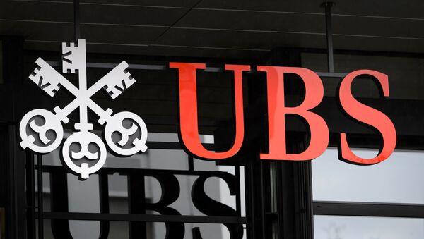 Logo d'UBS - Sputnik France