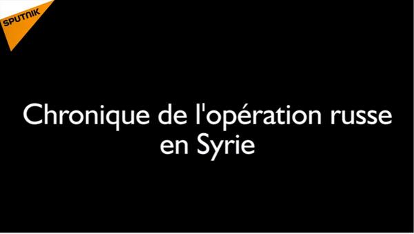 Il y a un an, la Russie lançait son opération aérienne en Syrie - Sputnik France