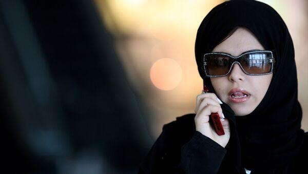 Une femme saoudienne (image d'illustration) - Sputnik France
