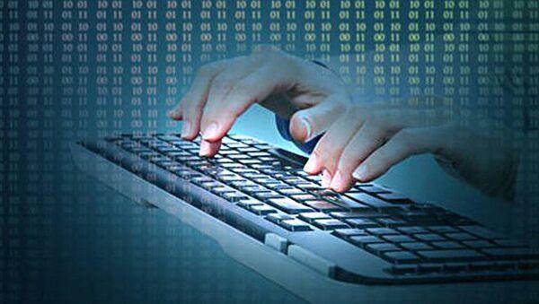 Des hackers russes soupçonnés d'attaques contre la Maison Blanche - Sputnik France
