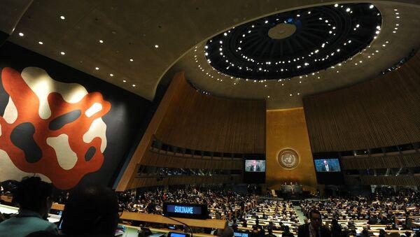 Interdiction des armes nucléaires? Campagne US pour le «non» à l'Onu - Sputnik France