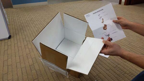 Boîte à isolation thermique de Samsung - Sputnik France