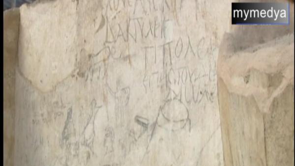 Les mots croisés les plus anciens du monde découverts en Turquie - Sputnik France