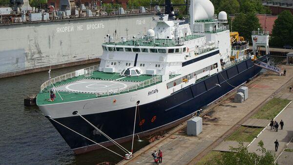 Le navire océanographique Yantar - Sputnik France