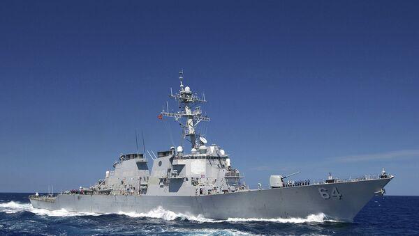 USS Carney (DDG-72) - Sputnik France