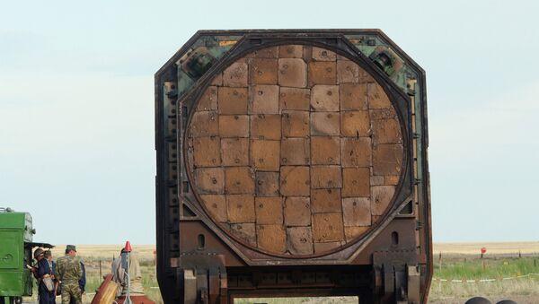 Оренбургская Краснознаменная ракетная дивизия РВСН - Sputnik France