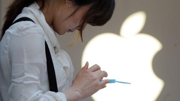 iPhone 7 - Sputnik France