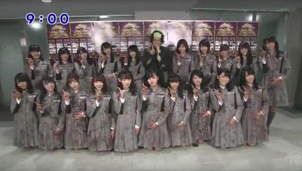 Les chanteuses japonaises en costumes style nazi font scandale - Sputnik France